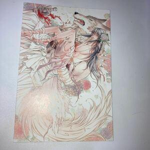 高永ひなこ わななく牙のダリア 2巻 アニメイト特典 イラストカード ポストカード 裏面漫画