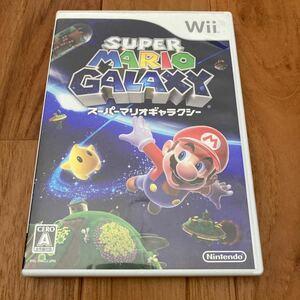【Wii】 スーパーマリオギャラクシー & スーパーマリオギャラクシー2 セット
