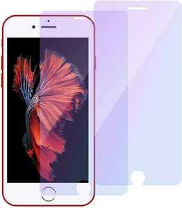 新品【目の疲れ軽減】iPhone8/iPhone7 ガラスフィルム ブルーライトカット 【2枚セット】強化ガラス 液晶保護フィルム 0.3mm 4.7インチ