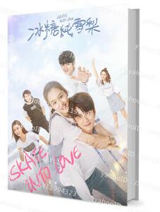 "★ New Limited ★ Super Popular Chinese Drama ""冰Shiro Yukinashi Skate Into Love"" Photo Collection Goods Set Wu Yuchen Zhang Xinchen Jourie Jie"