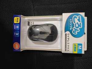 ELECOM M-DY11DRBK 新品未使用です ワイヤレスマウス 2-WAYホイール有マウスタイプ 光学式 エレコム 無線マウス ブラック 黒