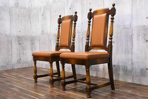 ADC117 飛騨産業 キツツキ ダイニングチェア 2脚セット オーク 無垢材 ビンテージ 飛騨の家具 食卓椅子 英国 アンティークスタイル イス