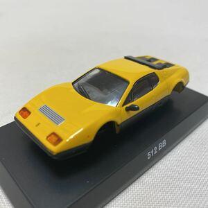 1/64 京商 サンクス フェラーリ 7 ネオ 512 BB 黄 イエロー