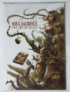 ※特典単品 SOUL SACRIFICE THE ART OF MAGIC ソウルサクリファイスデルタ Vita版初回先着購入特典アートブック/新品