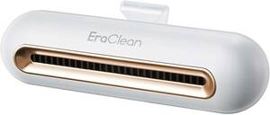 【大特価】脱臭機 オゾン脱臭機 オゾン発生器 冷蔵庫用 ミニ空気清浄機 脱臭剤 消臭剤 USB充電式 省エネルギー 静音 小型