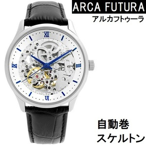 送料無料★特価 新品 正規保証付★アルカフトゥーラ 自動巻 メンズ腕時計 スケルトン ARCA FUTURA 101101WHBLBK 牛革★プレゼントにも最適