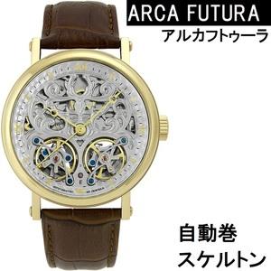 送料無料★特価 新品 保証付★アルカフトゥーラ 自動巻 メンズ腕時計 スケルトン ARCA FUTURA 091601YGRYGBR ダブルテンプ★プレゼントにも