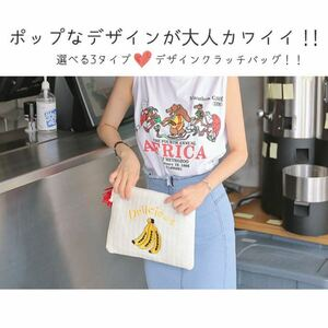 かごバッグ カゴバッグ サボテン バナナ スマイル クラッチバッグ トートバッグ エコバッグ