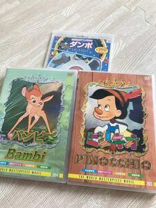 DVD 3枚セット