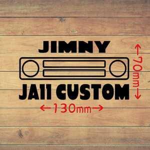 スズキ ジムニー JA11 カッティングステッカー ドライブレコーダー ドラレコ SUZUKI JIMNY シール 防犯 セキュリティー アウトドア ロゴ
