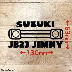 スズキ ジムニー JB23 カッティングステッカー カスタム ドライブレコーダー キャンプ ロゴ SUZUKI シール アウトドア リフトアップ