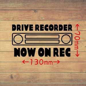 スズキ ジムニー JIMNY JA11 ドライブレコーダー カッティングステッカー ドラレコ リフトアップ アウトドア ロゴ SUZUKI  シール