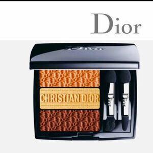 限定品 Dior トリオ ブリック パレット653 コーラル キャンパス