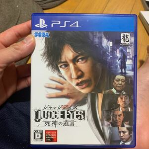 ジャッジアイズ PS4ソフト