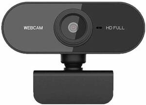 Webカメラ HD 1080P ウェブカメラ マイク内蔵 30FPS 200万画素 PC カメラ 在宅勤務 ビデオ通話 フルHD