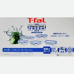 ティファール T-fal 保存容器セット マスターシールフレッシュ