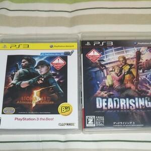 中古 PS3 デッドライジング2 & バイオハザード5(ゾンビ)