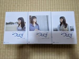 つばさ 完全版 DVD-BOX