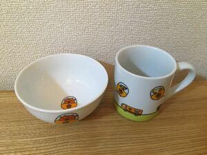 貴重 未使用 非売品 吉野家 牛丼 茶碗 マグカップ 2個セット