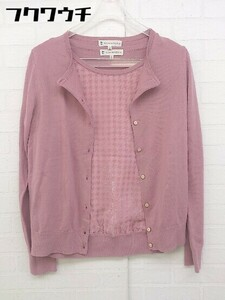 ◇ KUMIKYOKU 組曲 薄手 ニット カーディガン セーター アンサンブル サイズ2 ピンク レディース