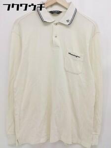 ◇ Munsing wear マンシングウェア ロゴ 刺繍 長袖 ポロシャツ サイズL アイボリー メンズ