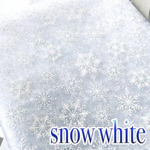 オーガンジー クリスタルスノー 雪の結晶柄生地 チュールレース ハギレ