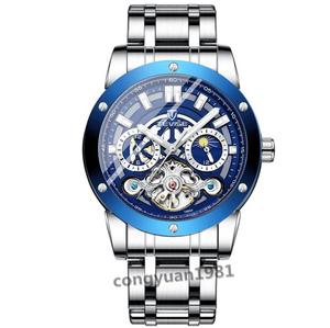 新作★高級男性腕時計 44mm 機械式自動巻 スケルトン サン&ムーン トゥールビヨン メンズウォッチ 夜光 紳士 2色選択 ブルー◇