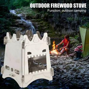折りたたみ ポータブル 薪ストーブ ステンレス バーベキュー  屋外 キャンプ ファイヤー ボックス 焚き火