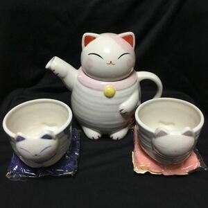 猫型 急須&湯呑みセット 飾り座布団付き 和食器エムルーカンパニー招き猫
