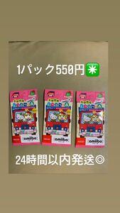 あつまれどうぶつの森 amiiboカード トレカ 任天堂 Switch ニンテンドー カード ゲーム 本体 カセット サンリオ