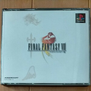 PlayStation FINAL FANTASY8 PSソフト ファイルファンタジー