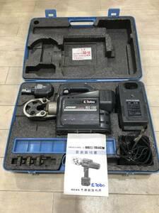 ◆IZUMI 泉精器 充電油圧式多機能工具 REC-150CM ジャンク◆