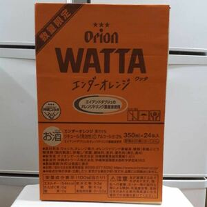 Orion WATTA オリオン ワッタ エンダーオレンジ1ケース 350ml (24缶)