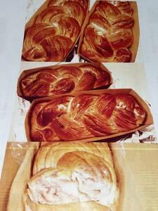 ★ ABCクッキング 「 苺みるくパン 」 流 ★