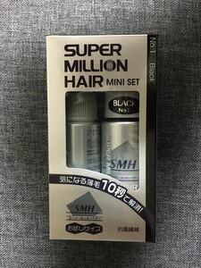 スーパーミリオンヘアー mini set (Black)×2