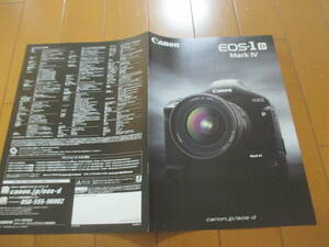 house 18932 catalog # Canon Canon#Eos-1D markⅣ#2009.10 issue 10 page