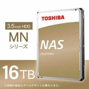 新品未開封 東芝 16TB HDD 7200RPM TOSHIBA 3.5 インチ デスクトップ用 NAS 内蔵 ハードディスク ヘリウム充填 マイニング MN08ACA16T