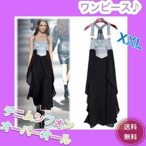 デニムシフォンスカート/ジャンパースカート/XXL/新品/大きいサイズ /サロペット  ロングスカート