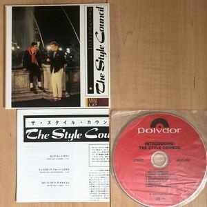 CD スタイルカウンシル スピークライクアチャイルド 紙ジャケット仕様