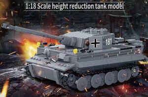 ティーガーI ドイツ 重戦車戦車 タンク レゴ 互換 ミニフィグ LEGO ミニフィギュア ブロック 1010pcs