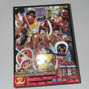 DVD ONE PIECE FILM Z DVD GREATEST ARMORED EDITION 【完全初回限定生産】