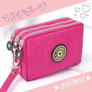 マルチポーチ 財布 母子手帳 ファスナー パスポート 通帳 多機能 ピンク