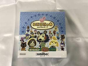 新品 未開封 どうぶつの森 amiiboカード 第3弾 BOX 50パック シュリンク付