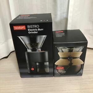 bodum コーヒーセット