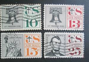米国/アメリカ 航空切手 1959年~ 自由の象徴  10~25c:自由の鐘、リンカーン大統領、自由の女神像など 4種完 使用済み