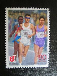 記念切手 使用済み '95 第18回ユニバーシアード大会 '95福岡記念  80円 マラソン 1種完