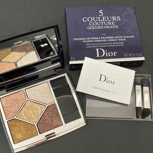 Dior サンククルール クチュール アイシャドウ 549