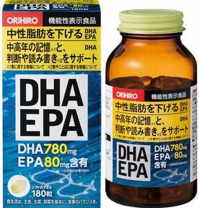 オリヒロ DHA・EPA 180粒 [機能性表示食品][スムーズ受け取り連絡が出来る方]