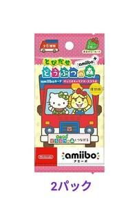 サンリオキャラクターズ コラボ amiiboカード  2パック