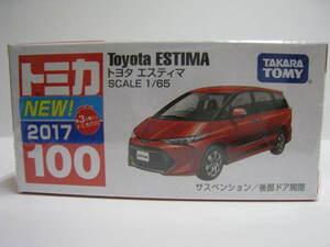 100 トヨタ エスティマ  即決